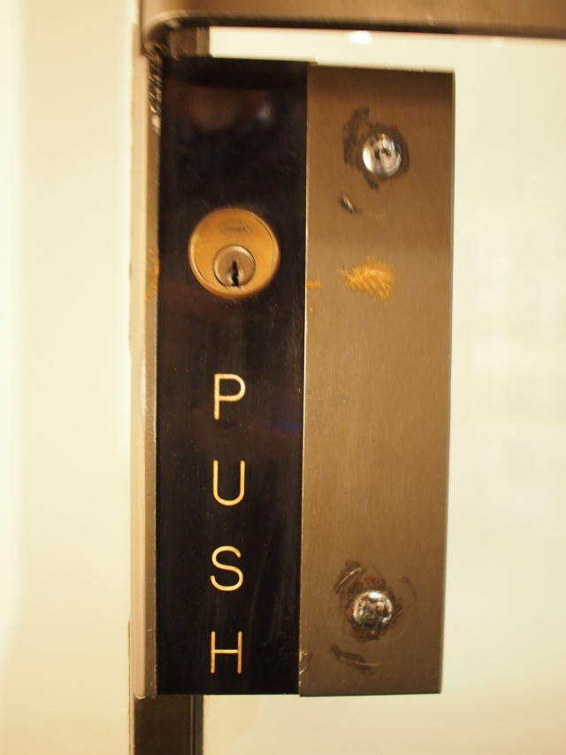"""Push"" - not an artwork, or is it?"